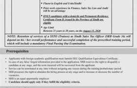 Sindh Revenue Board Internships & Jobs 2020