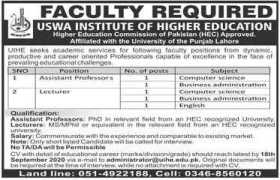 USWA Institute of Higher Education Lahore Jobs 2020