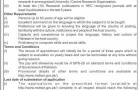 Federal Education & Professional Training Division Jobs 2020