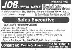 Paklite Group Jobs 2020