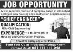 QMarketing Islamabad Jobs 2020