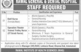Rawal General & Dental Hospital Jobs 2020