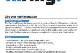 Diamond Supreme Foam Karachi Jobs 2020