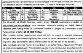 University of Health Sciences (UHS) Lahore Jobs 2020