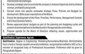 Wah Brass Mills Pvt Ltd Jobs 2020