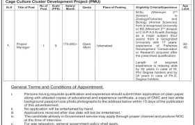Fisheries Development Board Jobs 2020