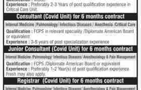Indus Hospital Jobs 2020