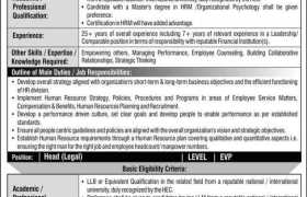 Public Sector Financial Institution Jobs 2020