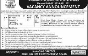 KPK Small Industries Development Board Jobs 2020