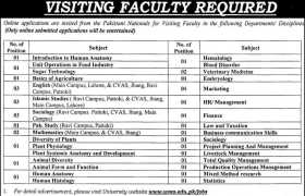 Uni of Veterinary & Animal Sciences Jobs 2020