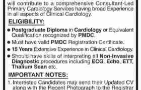 Karachi University Clinic Jobs 2020