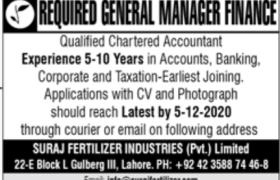 Suraj Fertilizer Industries Jobs 2020