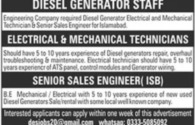 Engineering Company Islamabad Jobs 2020