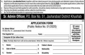 Public Sector Organization Khushab Jobs 2020