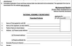 National Assembly Secretariat Jobs 2020