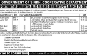 Cooperative Department Sindh Jobs 2020