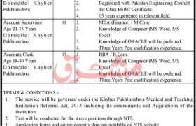 ATH Abbottabad Jobs 2020