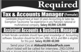 Abbad Pack Lahore Jobs 2020