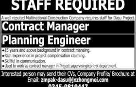 Zhongmei Engineering Group Jobs 2020