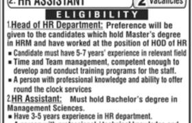 Hospital HR Department Jobs 2021