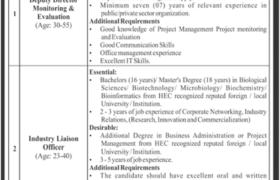 NUST Islamabad Jobs 2021