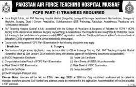 PAF Teaching Hospital Mushaf Internships 2021