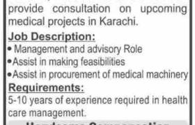 Agile Medics Karachi Jobs 2021