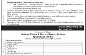 National Library of Pakistan Jobs 2021