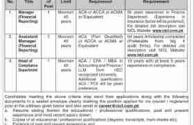 National Insurance Company Limited Jobs 2021