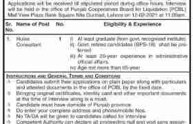 Punjab Cooperatives Board (Liquidation) Jobs 2021