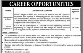 STDC Pvt Limited Jobs 2021