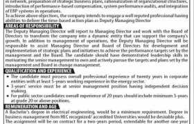 NTDCL Jobs 2021