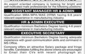 Jobs in Export Oriented Company 2021