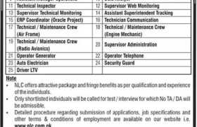 Jobs in National Logistics Cell NLC 2021