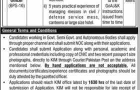 Jobs in Kashmir Institute of Management 2021