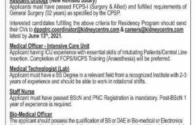 Jobs in The Kidney Centre Karachi 2021