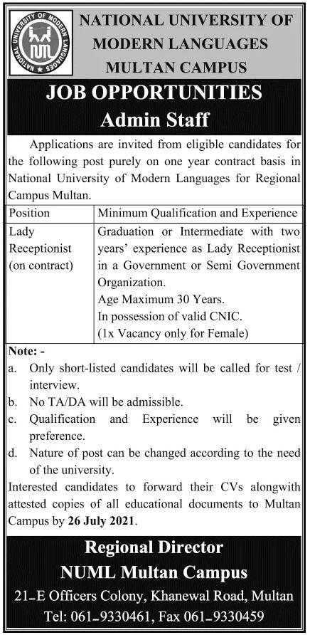 NUML Multan Jobs 2021