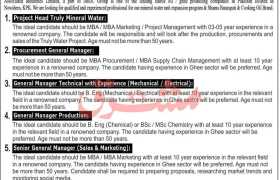 Associated Industries Limited Jobs 2021