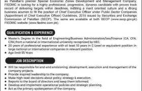 FIEDMC Jobs 2021