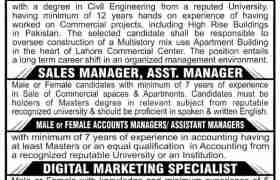 Niaz Group Lahore Jobs 2021