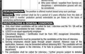 Jobs in LESCO 2021