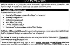 Jobs in Quaid-E-Azam Solar Power Pvt Ltd 2021