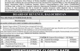 Balochistan Public Service Commission Jobs 2021