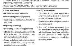 Management Trainee Program at Karachi 2021