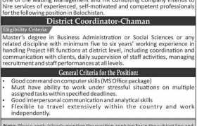 Jobs in HR Consulting Company Balochistan 2021