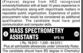 Jobs in University of Karachi 2021