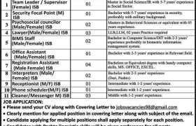 Latest Jobs in Islamabad 2021