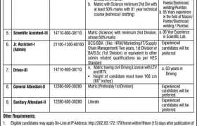 Public Sector Organization Jobs 2021