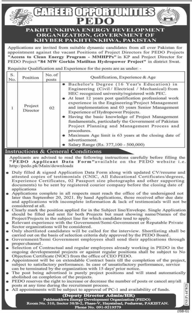 Jobs in PEDO Swat 2021