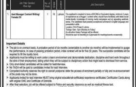 Jobs in DHA Gujranwala 2021